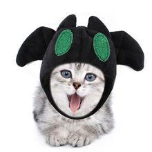 Милые домашние животные Забавный костюм Косплей Шапочка для