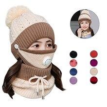 Модный женский вязаный шерстяной шарф, шапка, шапка с помпоном, теплый зимний комплект+ шарф+ маска, модный и теплый акриловый материал 1W
