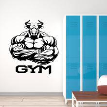 Виниловые наклейки на стену с логотипом для тренажерного зала