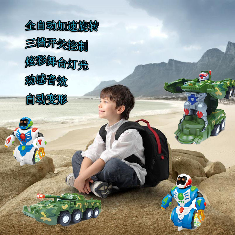 Electric Universal Transformation Armoured Car With Music Light CHILDREN'S Toy Space Dancing Electric Robot Stunt