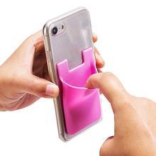 Модный простой силиконовый чехол с отделением для карт и отделением для денег для мобильного телефона
