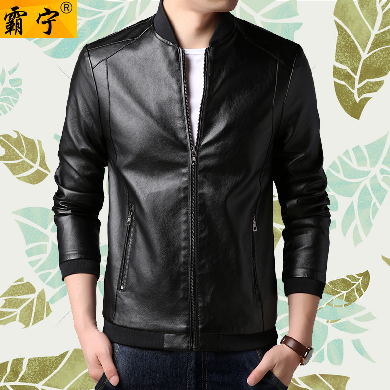 2019 Spring Middle-aged MEN'S Leather Coat Coat Thin Spring Clothing Middle-aged Leather Jacket 40 Dad Leather Coat 50-Year-Old