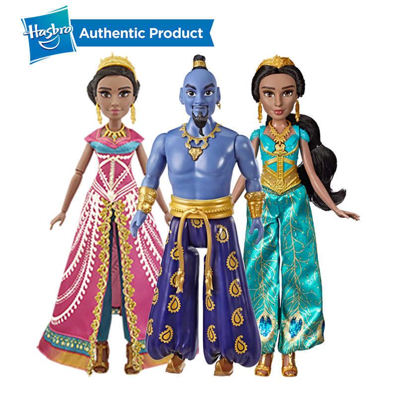 "Disney Aladdin Collectible Princess Jasmine Small Doll 4/"" Figure in Teal Dress"