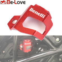 With LOGO For Benelli TRK 502 Leoncino 500 BJ500 Motorcycle Rear Brake Oil Cup Oil Can CNC Aluminum Protect the Cup Cove