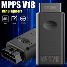 1PC Ecu 칩 튜닝 스캐너 안전 액세서리 자동차 자동 인식 MPPS V18 TRICORE MULTIBO