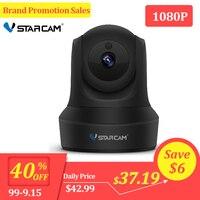 Vstarcam C29S 1080P HD WIFI IP Camera Night Vision home Security Camera Wireless P2P Indoor IR cam PTZ IP Camara Audio ONVIF