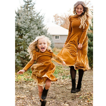 New Autumn Mom and Daughter Dress Solid Long Sleeve Mother Daughter Dresses Family matching outfits look Mommy and me clothes