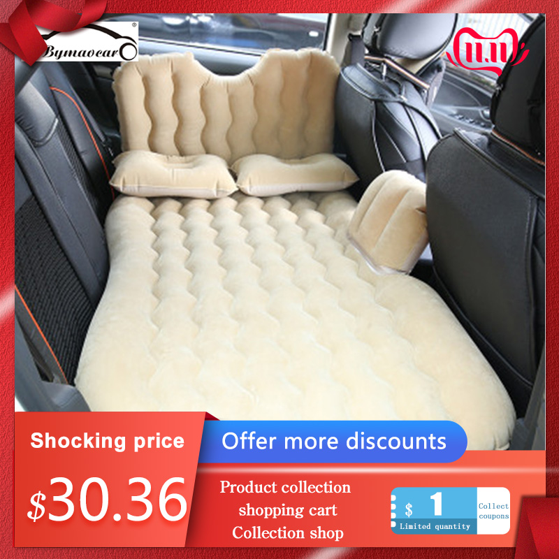 Car Inflatable Bed  Multifunctional Travel Bed 900*1350(mm) Car Mattress PVC+ Flocking Car Bed Car Accessories