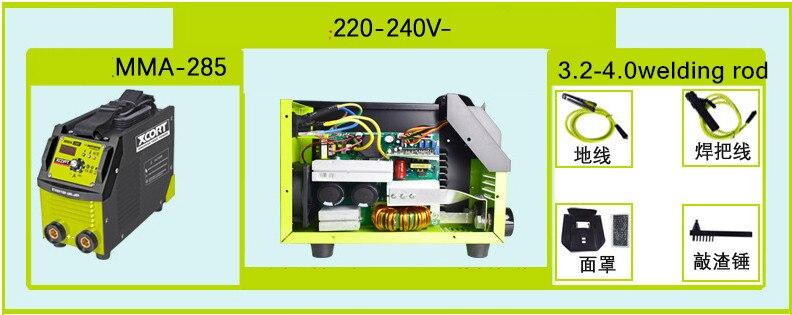 direta 220 v tensão mini máquina de solda do agregado familiar