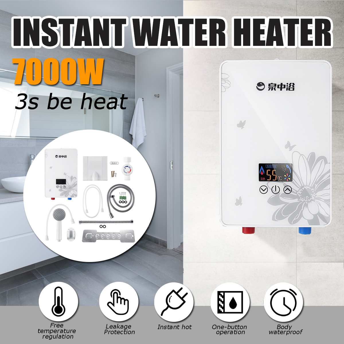 3s Instant Hot 7000W 220V Electric Hot Water Heater Tankless Instant Boiler Bathroom Shower Set Thermostat Safe Intelligent Auto