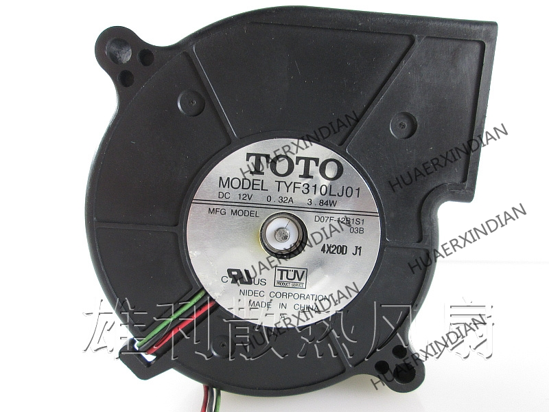 Original NEW  TYF310LJ01 D07F-12B1S1 12V 0.32A 3.84W   Motor Protection Cooling Fan High Quality