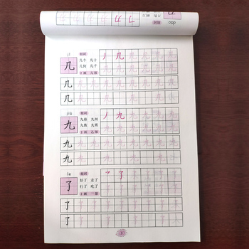 Writing Chinese Book 300 Basic Characters for Children china Calligraphy Kids books - discount item  35% OFF Books