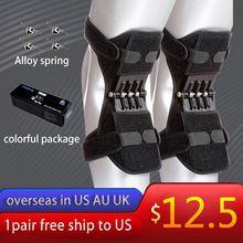 Поддержка суставов наколенники отскок мощность ноги наколенник протектор brace ortofit стабилизатор joelheira power Lift