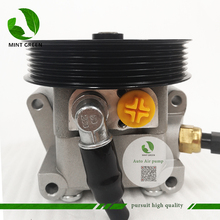 For Power Steering Pump Ford C Max Focus II 1.4L 1.6L For Volvo C30 S40 4M513A696AC 4M513A696AD 1362652 30676658
