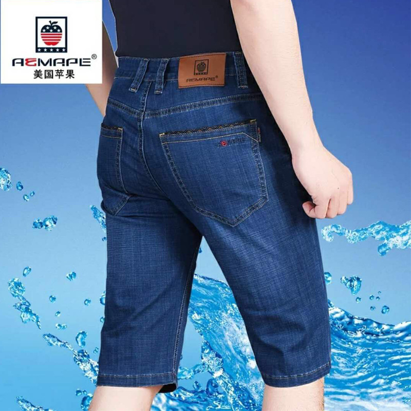 Summer Mape Us IPhone Denim Shorts Men's Thin Elasticity Capri Pants Loose-Fit Hugh Shorts Men's