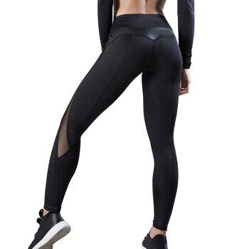 Sexy Mesh High-Waist Leggings Breathable Fitness Women Leggings Stretchy Gym Pants Jogger Sportswear Push Up Skinny Sweatpants mesh trim color block gym leggings
