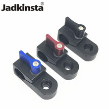 Jadkinsta Enkele 15mm Staaf Stok Klemmen Adapter voor DSLR 15mm Staven Rig Systeem Fotostudio Accessoires