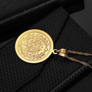 Image 2 - Vintage Gold Farbe Bijoux Männer Muslimischen Islam Anhänger Arabische Allah Nahen Osten Halsketten & Bibel Vers Gebet Münze Schmuck