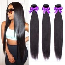 Straight Human Hair Bundles 100G/PC Brazilian Hair Weave Bundles 100% Human Hair Extension 24 26 28 30 Non Remy Ms Love