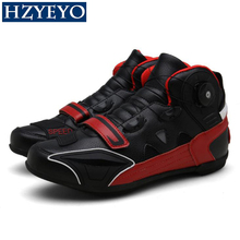 Motorcycle QUICK ADJUST Non slip Boots Motorbike Protective Gear Cycling Cycle Riding Biker Chopper Cruiser Touring Ankle Shoes