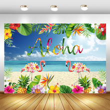 Summer Beach Theme Birthday Backdrop Tropical Green Leaves Flowers Flamingo Party Photography Backgrounds Decorations Supplies