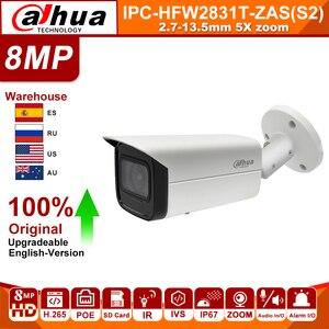 Image 1 - Original Dahua IP Camera 8MP IPC HFW2831T ZAS S2 4K 5X Zoom camera Starlight POE SD Card Slot Audio Alarm H.265+ 60M IR IVS