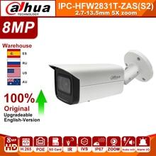 Orijinal Dahua IP kamera 8MP IPC HFW2831T ZAS S2 4K 5X yakınlaştırma kamerası Starlight POE SD kart yuvası ses Alarm H.265 + 60M IR IVS IP67