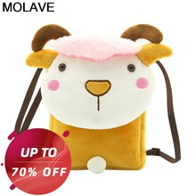 Molave Plush Baby Shoulder Bags Animal Cartoon Doll Kids Toy for Children Girl Boy Shoulder Bag for Kindergarten bolsa feminina(China)