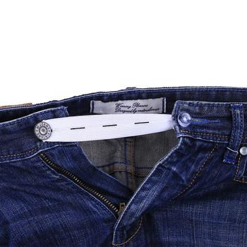1Pc elastyczny pas Extender regulowane spodnie przycisk Extender dla Jean w ciąży pasek damski rozszerzenie klamra dodatki do odzieży tanie i dobre opinie Strong Adjustable Pants Button Extenders Elastic Waist Extenders