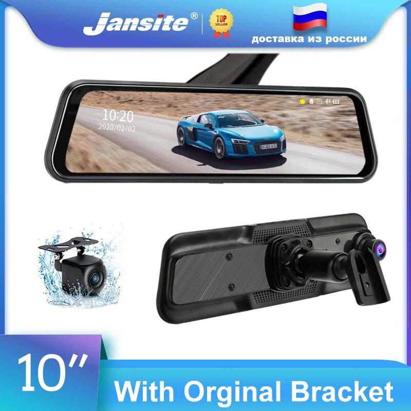 Jansite 10