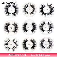 Free DHL 50pairs Eyelashes 3D Mink Lashes Handmade Mink Dramatic Lashes cruelty free reusable lashes soft cross lashes wholsale
