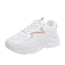 SAGACE Women's casual comfortable sneakers women