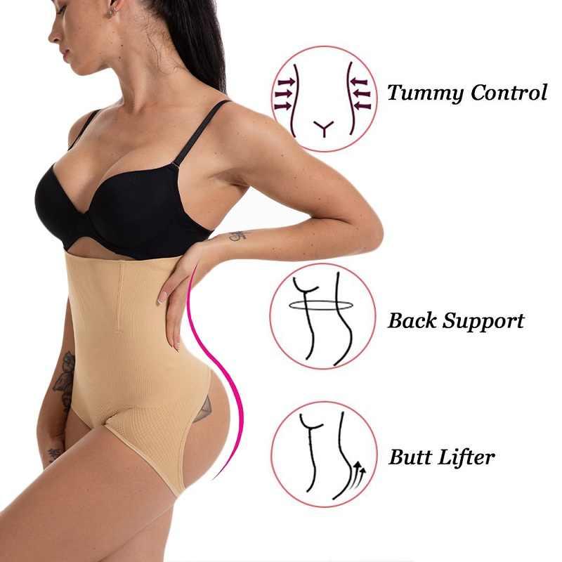 NINGMI Sexy levantador de glúteos mujeres gran culo underbragas Push Up ropa interior moldeador de cuerpo adelgazamiento cintura Trainer Control bragas Shapewears