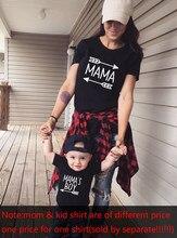 Pcs Mommy & Me 1 Camisas Camisas de Correspondência de Mãe e Filho Mãe e Menino Mamas Mamãe Filhinho da mamãe Mamãe com Setas de Meninos Menino Mãe Roupas