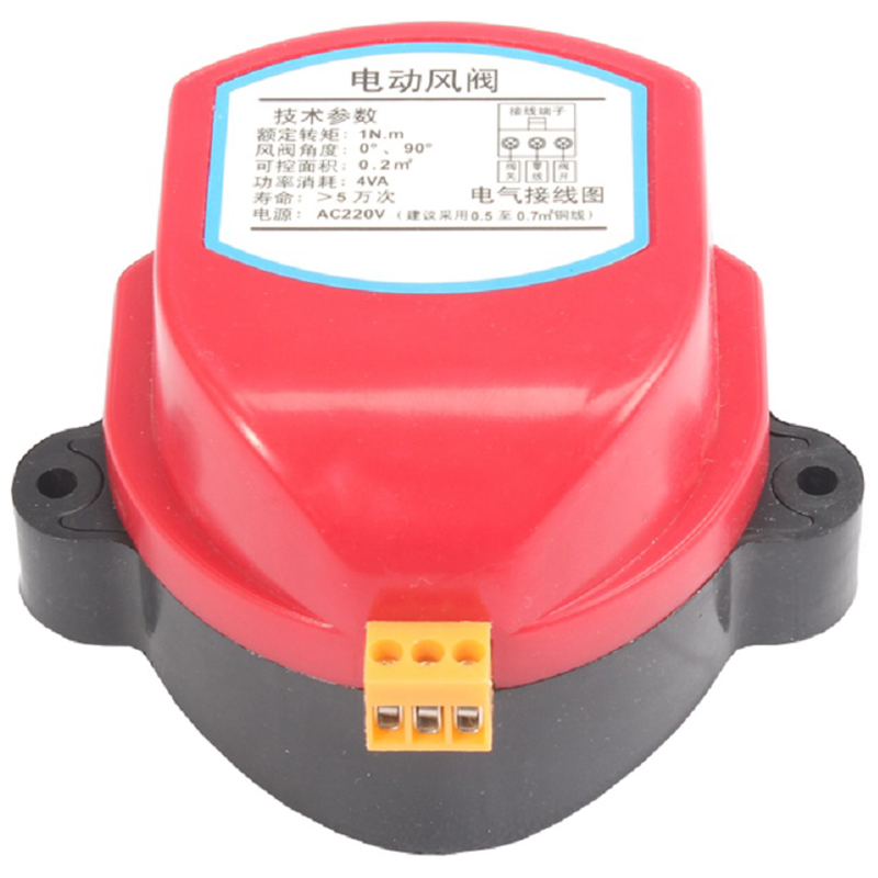 Quality 220V Actuator For Air Damper Valve Electric Air Duct Motorized Damper Wind Valve Driver 1NM For Ventilation Pipe