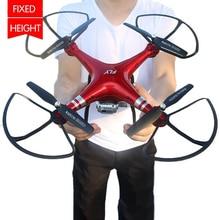 XY4 Drone Quadcopter 1080P HD Camera RC Drone Quadcopter With 1080P Wifi FPV
