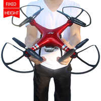 XY4 Drone quadrirotor 1080P HD caméra RC Drone quadrirotor avec 1080P Wifi FPV caméra RC hélicoptère 20min temps de vol Drone jouet