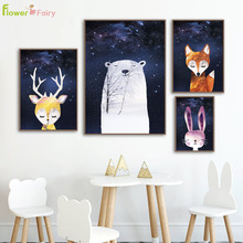 Cartoon Starry Sky Rabbit Wall Art Canvas Painting Fox Bear Nordic Poster Elk Animal Pictures For Living Room Unframed