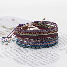 Pulseiras de corda étnica tecer artesanal bohemia multi-colorido thread braceletes para mulher