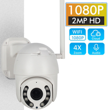 1080P Outdoor Dome WiFi Camera 2MP H.265 Audio PTZ Wireless Cloud-SD Slot Home Surveillance IP 4x Optical zoom