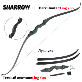 60 inch Archery Recurve Bow Right Hand Composite Materials Draw Weight 30-60lbs Archery Bow Refined Wood Grain Composite Handle