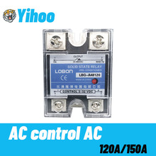 цена на SSR-120AA 150AA Relay Single Phase AC To AC 70-280VAC To 24-480V 120A 150A AA Heat Sink Solid State Relay