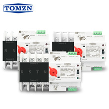 2P 3P 4P Din Rail ATS for PV and inverter Dual Power Automatic Transfer Selector Switches Uninterrupted 63A 100A 125A