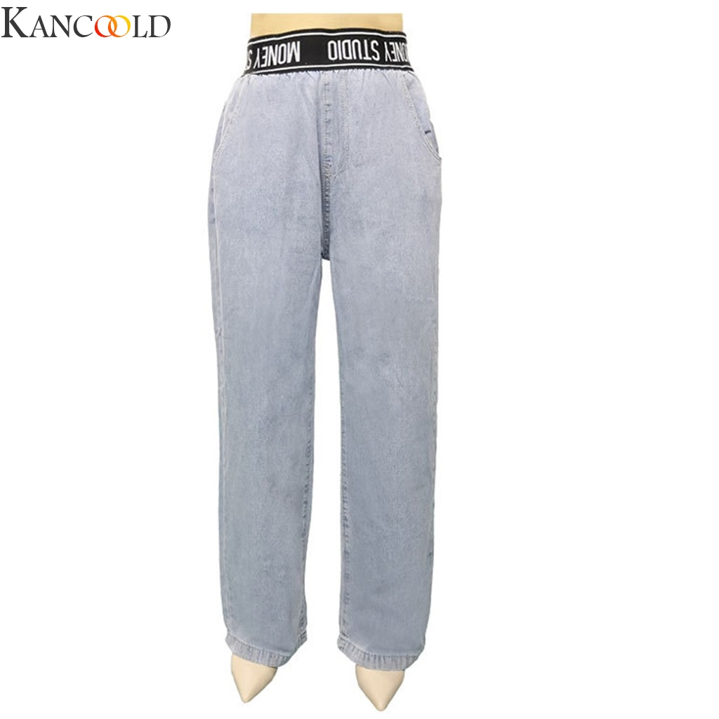 KANCOOLD Women Denim Pants Skinny Jeans High Waist Jean Female Denim Pant Jeans Loose Pocket Flare Pencil Pants M-5XL New