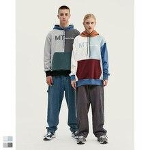 Cooo Coll Men women hoodies hip hop kanye west oversize Contrast stitching streetwear asap rocky tops sweatshirt coat