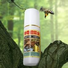 Инструмент для привлечения пчелы 100 мл уличный инструмент ловли