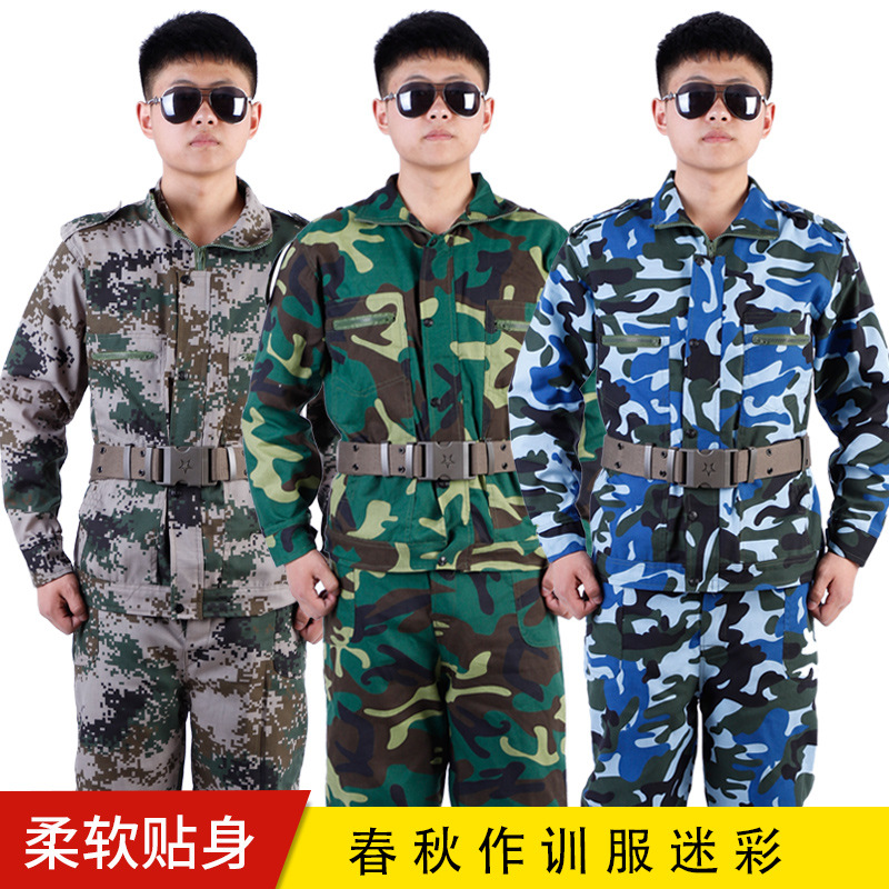 Camouflage Suit Male STUDENT'S Military Training Clothes Women's Uniforms Men Special Forces Summer Thin Jungle Wear-Resistant W