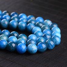 Натуральный Голубой Апатит модный ледяной драгоценный камень