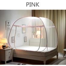 Складная юрта Москитная Сетка мелкая сетка тент навес сетка для двойной кровати двухъярусная розовая москитная сетка для девочек декор комнаты ciel de lit