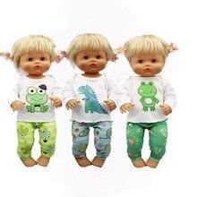 Terno roupas caber 42 cm nenuco boneca nenuco y su hermanita boneca acessórios